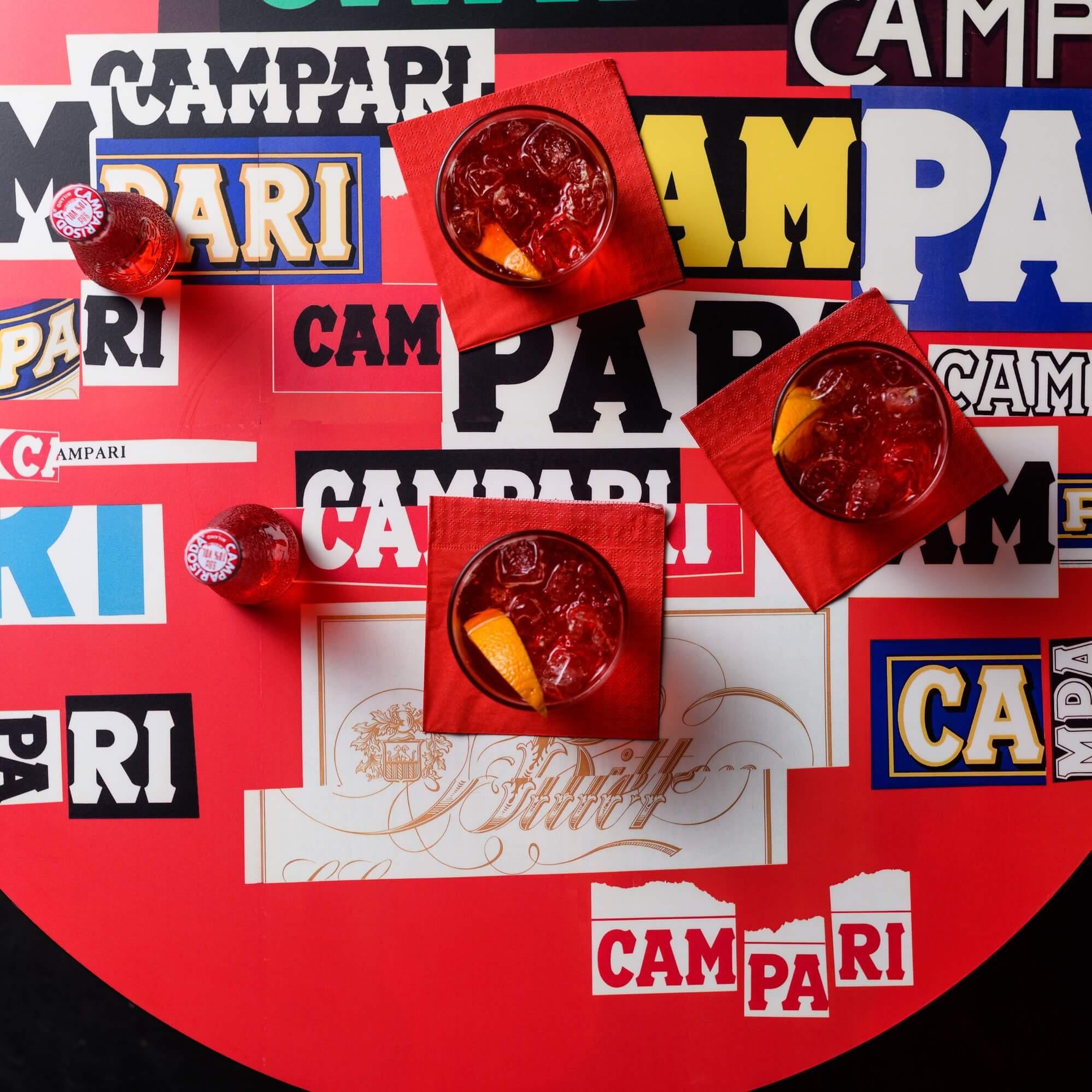 camparisodaart4square